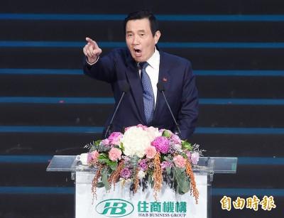 綠輸立委補選中國將併吞 馬模仿阿扁嘲諷