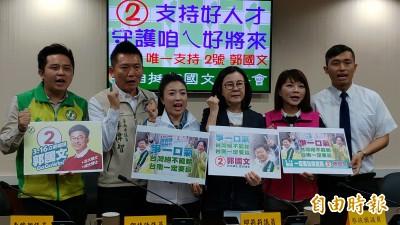藍議員讚聲謝龍介收購文旦 綠議員出示影片批騙票