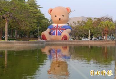 台南版台灣燈會 「池畔泰迪熊」超可愛快來拍照打卡!