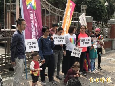 同志家庭赴立法院 籲賴士葆撤回反同專法