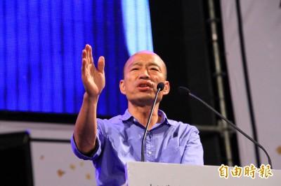集結念力!韓國瑜:市民跟我合照要先喊「高雄發大財」