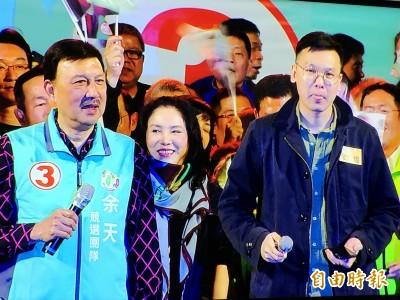 余天選前之夜神秘嘉賓 林飛帆:立委補選是併吞台灣前哨戰