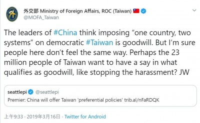 推特再開戰! 吳釗燮促中國先停止騷擾台灣