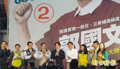 郭國文勝選 賴清德:守護台灣民主的決心贏得勝利