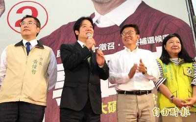 賴清德陪同郭國文謝票 支持者高呼「選總統」