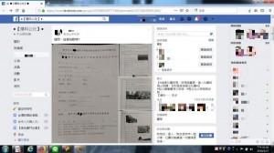 國中生到中國參訪4天只要1000元 網友質疑「統戰」