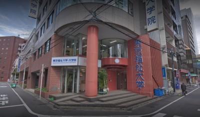 東京福祉大學驚爆743名留學生失蹤 包括中生、越南學生
