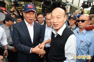 韓國瑜、郭台銘今天總算見面 一起啃玉米、再簽MOU