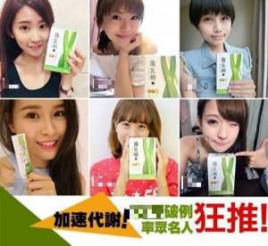 台北市去年違規廣告食品類掛冠 「減肥瘦身」居首