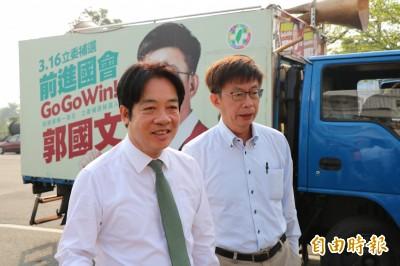 台南勝選後賴清德拋赦扁 學者:參選總統意圖明確