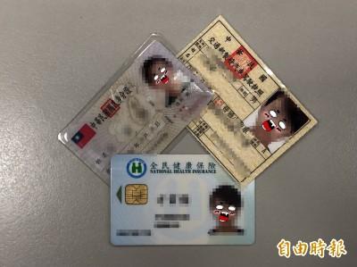 結合駕照、健保卡功能!鄉民推爆「數位身分識別證」