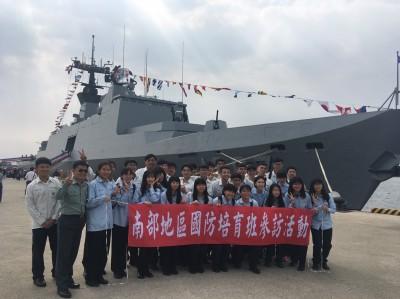 參訪空軍、海軍艦隊 興國高中學子見證國軍宣揚國威