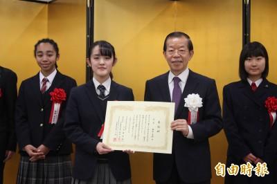 日台交流獎學金頒獎 14日本青少年獲獎將訪台