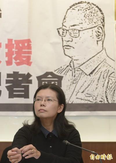 李明哲被抓2週年 人權團體致函聯合國敦促採取行動