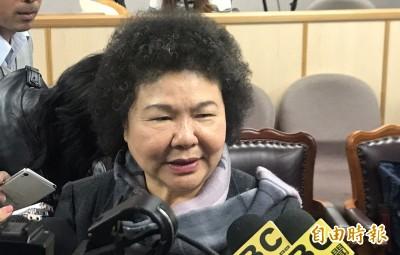 呼籲「競爭勿忘團結」 陳菊:我支持蔡英文競選連任