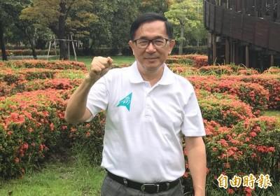 否認「挺賴逼退蔡」陳水扁爆料:賴清德2015年就想選總統