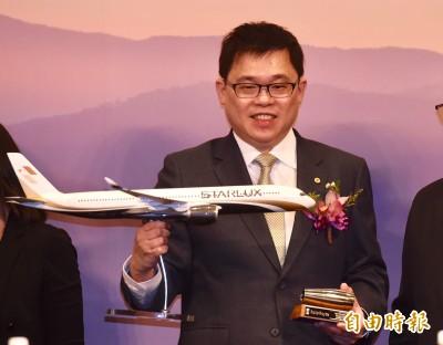 星宇航空明年開航  張國煒將親駕首架A321來台