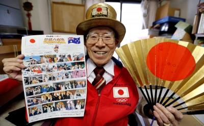 連看13屆狂粉來不及見證東奧 日本92歲「奧運爺爺」辭世