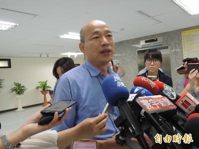 國民黨:王朱若同意,韓國瑜將強制參加初選