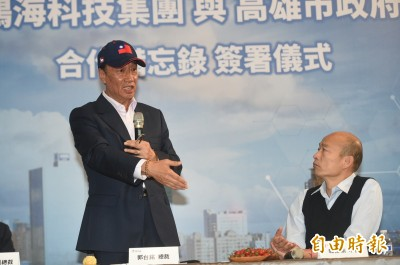 遭指與韓國瑜合作是「受到指派」 郭董怒發聲明要求道歉