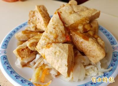 天天吃好料》台南後壁如意臭豆腐  紅到日本