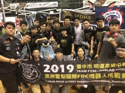 FRC全球機器人競賽 明道中學第2年參賽晉級四強