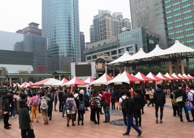 找頭路?新北週六就業博覽會 超過3500個工作機會