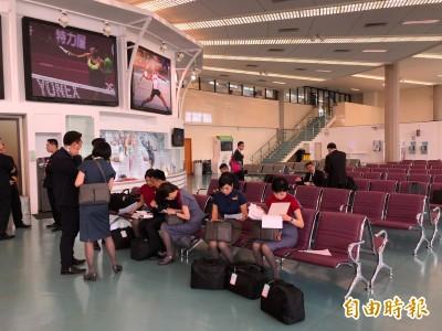 蔡總統率團出訪南太友邦  華航機組員登機準備