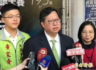 陳茂松反對延後總統提名 鄭文燦:尊重黨部決定