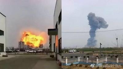 江蘇化工廠大爆炸 現場蕈狀雲升起還測到規模3地震