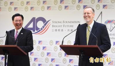 TRA40年酒會下月登場 外交部爭取美方「更資深官員來台」