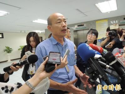 韓國瑜「台獨比梅毒可怕」 學者解讀:訪中前向北京表態