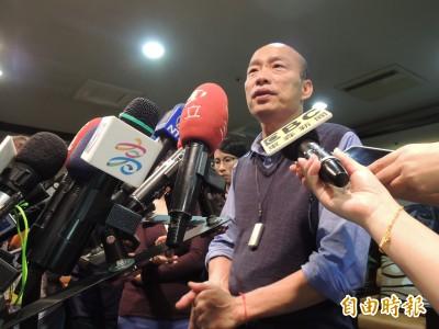 直言蔡賴競爭是演戲 韓國瑜:民進黨癒合力像妖怪
