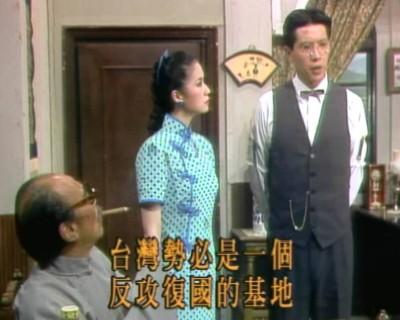 「台灣是反攻復國基地」 歐陽龍昔日劇照被挖出
