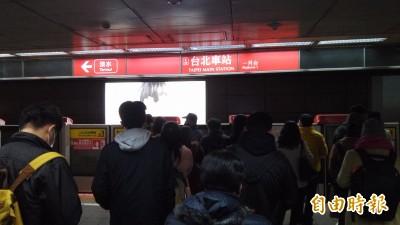 男子翻越北車端牆門 北捷淡水線緊急斷電