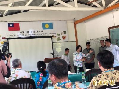 視察駐帛琉技術團 小英讚:以頂尖農業技術讓世界看見台灣