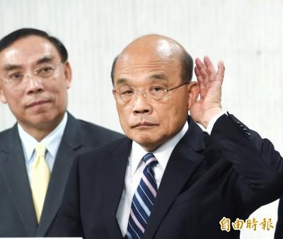 韓國瑜比喻民進黨「像妖怪」 蘇貞昌:比較像妖怪手錶、金剛狼