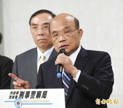 蔡賴登記總統初選  蘇貞昌:希望協調出圓滿結果不負支持者期待