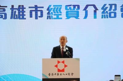 傳國民黨將徵召領表 韓國瑜在香港這麼說...
