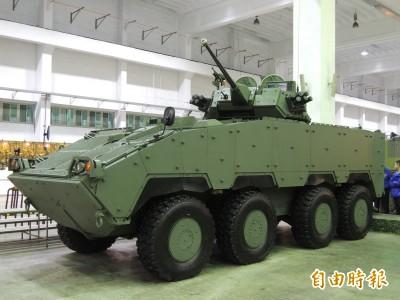 30鏈砲雲豹甲車即將撥交憲兵 老莫指揮官搶先試乘!