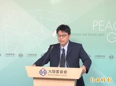 韓國瑜密會中聯辦主任  陸委會:赴中申請未明列