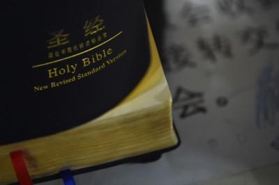 滅佛、炸觀音還不夠 中國基督徒印聖經竟被囚禁這麼久
