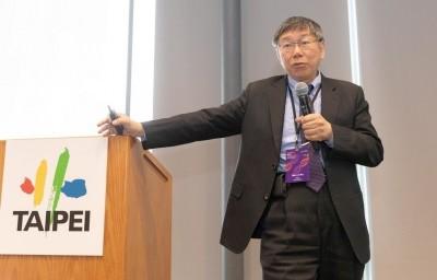 柯文哲在波士頓失言 朱宥勳:這哪個國家派來的笨蛋?