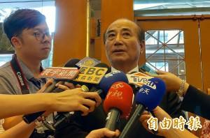 黨內初選讓王金平不滿 抱怨吳敦義「需要幫忙才會找我」