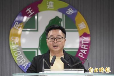 民進黨總統初選協調延長1週 最快4/17確定人選