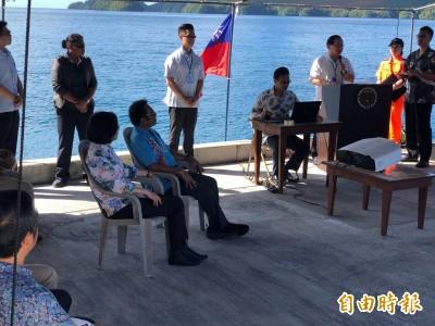 台灣帛琉首度海巡操演 兩國元首親見證