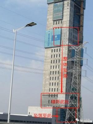 江蘇不只化工廠爆炸 高塔也發生工安意外釀6死