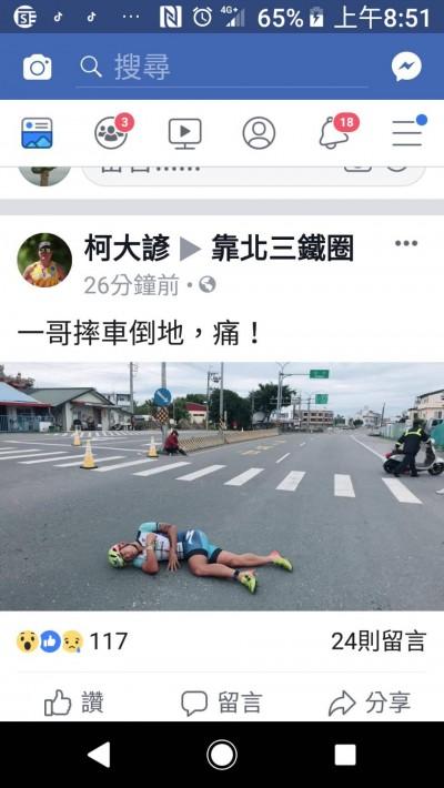 鐵人三項國際賽 鐵人一哥謝昇諺遭誤入機車撞倒受傷...
