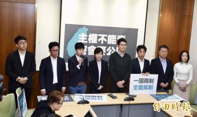 韓國瑜密會中聯辦 新生代議員批「禿子打傘,無法無天」