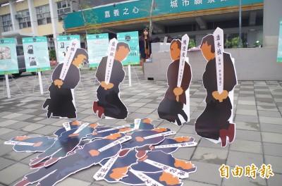 紀念228嘉義車站前追思 民團籲維護台灣人尊嚴